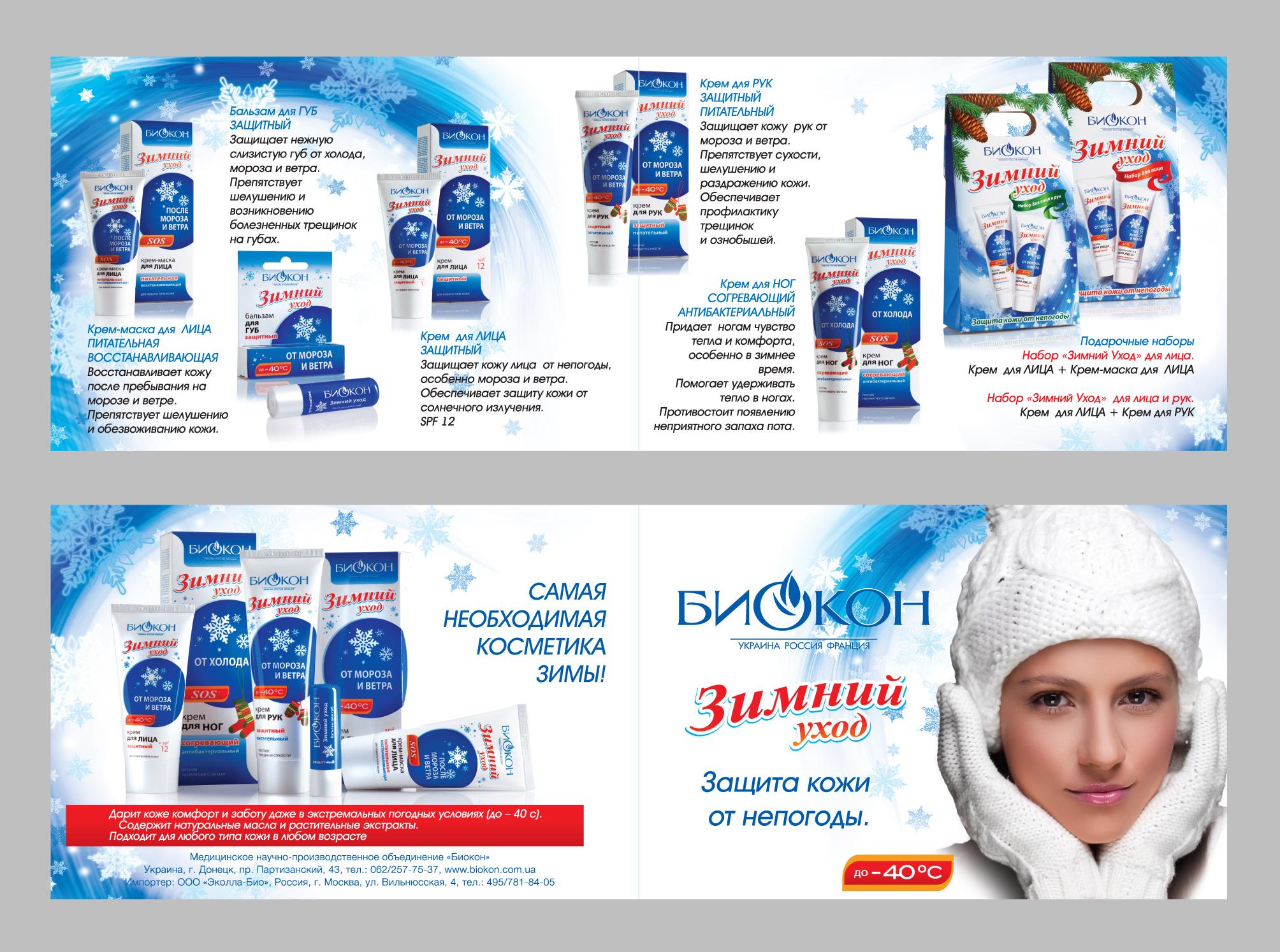 Отзывы о витаминных масках для волос